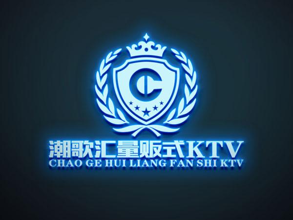 潮歌汇量贩式KTV