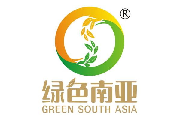 绿色南亚投资集团