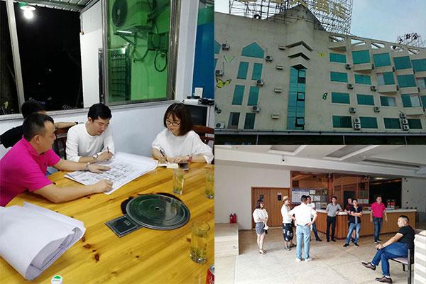 2017-10-08 成功签约中山原金煌大酒店改造娱乐综合体项目