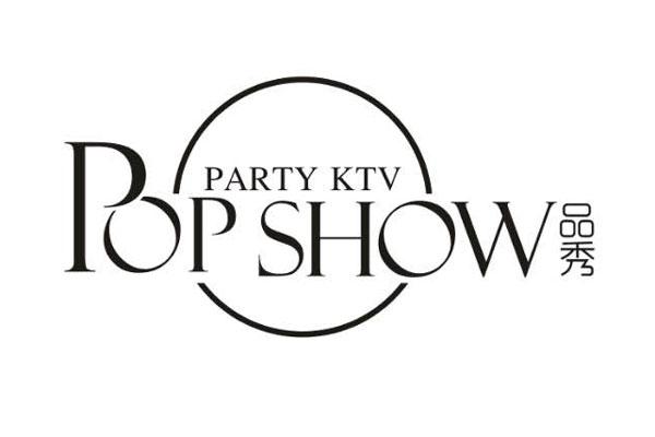 品秀 Party Ktv