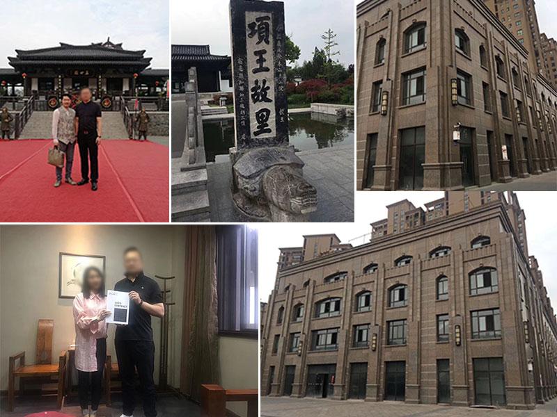 2018-4-22 成功签约江苏宿迁大型水疗会所项目