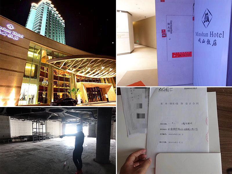 2018-4-23 成功签约四川成都岷山酒店演艺吧项目