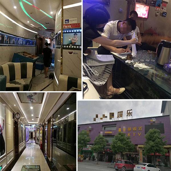 2018-5-19 成功签约贵州铜仁中型KTV项目