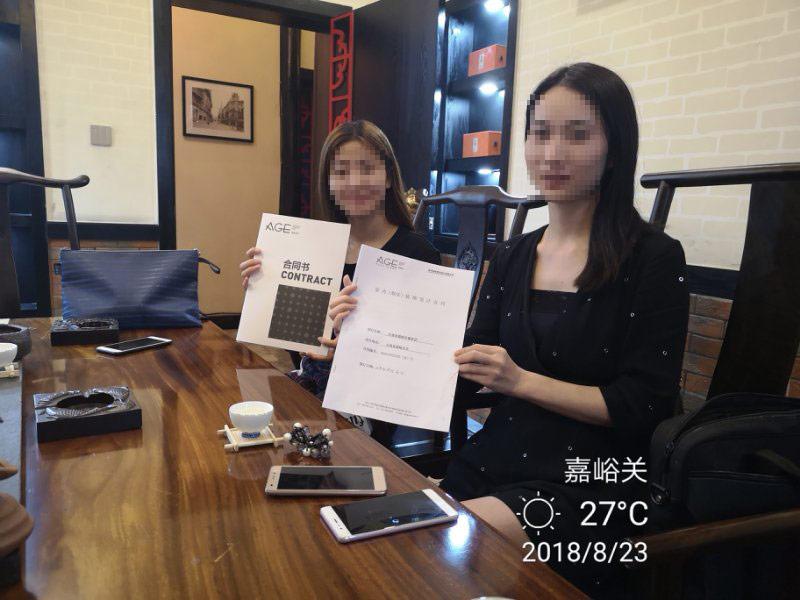 2018.8.23 成功签约甘肃嘉峪关量贩KTV及餐吧项目