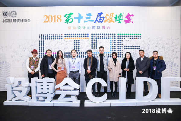365bet设计创始人杨彦出席第十三届设博会