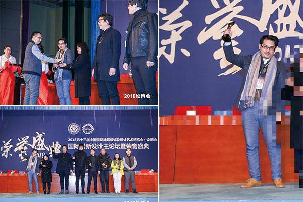 365bet设计创始人杨彦荣获第十三届中国室内设计领军人物大奖