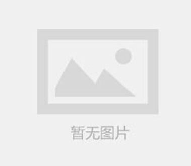 杨彦先生受邀出席2020亚太设计师大赛启动仪式暨劳斯莱斯&品牌设计师之夜